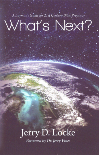 What's next website cover